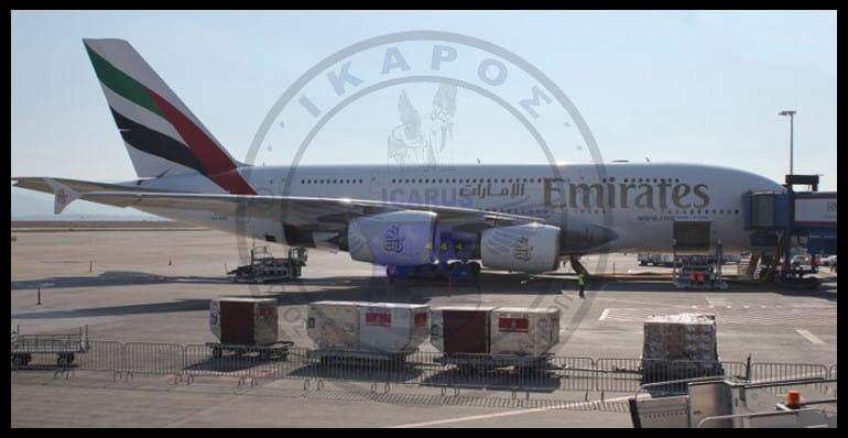 20121026ICST (0)_A380