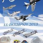 20130926ICST (1)