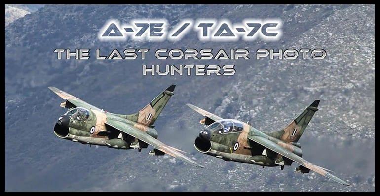 The-Last-Corsair-Photo-Hunters