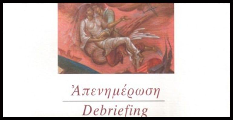 debriefing-(0)-