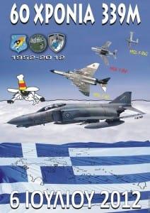 ikaros-posters 2