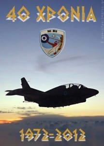 ikaros-posters 8